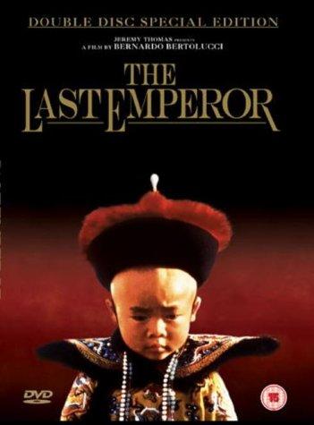 the last emperor hindi dubbed download